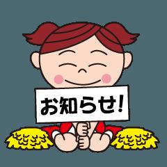 ポンポンチアキちゃん2