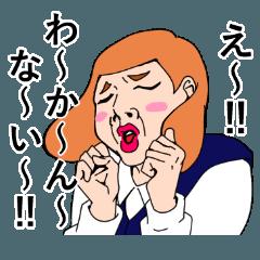 イラッとするスタンプ! ~社会人編~