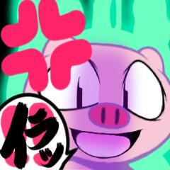 豚(ぶた)(ブタ) マンガ風 イライラ多め