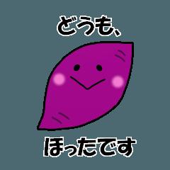 堀田さんのスタンプ