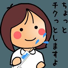動く▶︎看護師さん