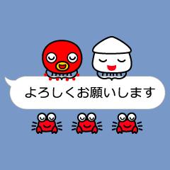 イカイカ大行進 7(ふきだし編)