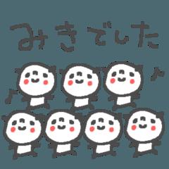 みきちゃんズ基本セットMiki cute panda