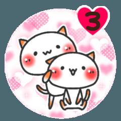 [LINEスタンプ] 君が好き(3)