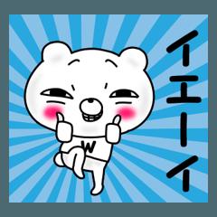 [LINEスタンプ] 目は口ほどにものを言うクマ (1)