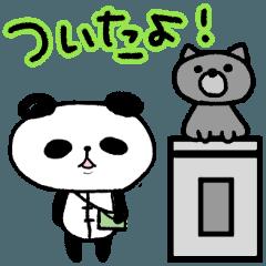 MaimaIだぱん☆2【よく使う言葉編】