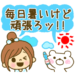[LINEスタンプ] お絵かきガールズスタンプ6~夏ver.~ (1)