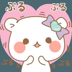 [LINEスタンプ] ゲスくま★Dreamy★ (1)