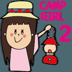 キャンプ女子2