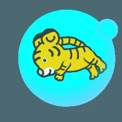[LINEスタンプ] 虎の子 動くスタンプ