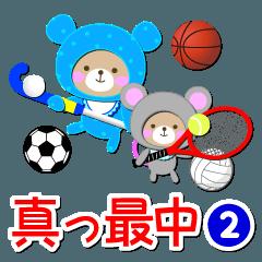"""[LINEスタンプ] Baby Bear """"真っ最中""""2"""