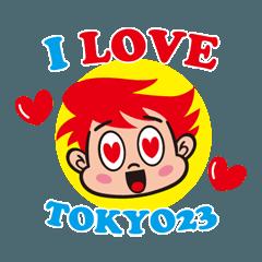 東京23フットボールクラブ公式スタンプ2016