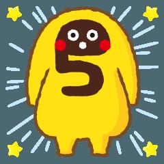 テレビ和歌山公式キャラクター 栄谷五郎