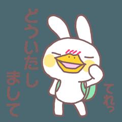 Kappa rabbit