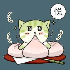 [LINEスタンプ] メクバセネコ・抹茶の画像(メイン)