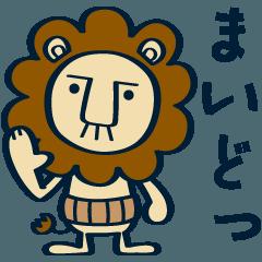 おやじライオン