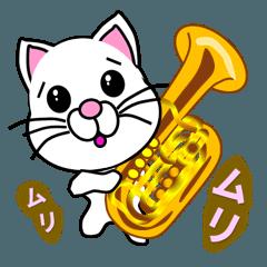 しろ猫の吹奏楽・ブラスバンド