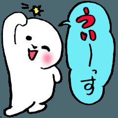 [LINEスタンプ] 宇井さんとみんなのスタンプ (1)