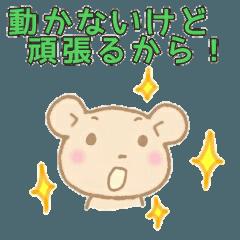 ぱすてるくまsan 3