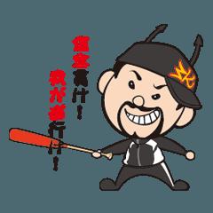MK野球道場 小寺塾長 スタンプ