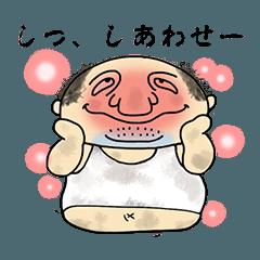 [LINEスタンプ] キモカワおじちゃん (1)