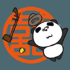 [LINEスタンプ] 二胡パンダ