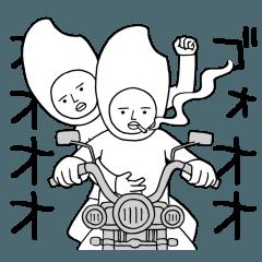 ライス兄弟3(再会)