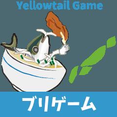 ブリゲーム(英語翻訳有ゲーム用語)