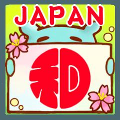 水星人のスイスイちゃん 日本で遊ぶ!