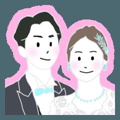 花嫁と彼の大切な日