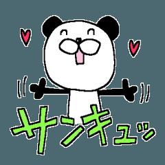 スタンプ*スタンプ(仲良し敬語Mix)