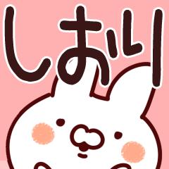 [LINEスタンプ] 【しおり】さんが使う用スタンプ