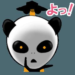 動くぞ! パンダ似の宇宙人スタンプ