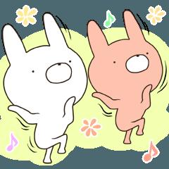 メガテンウサギ・やさしい言葉