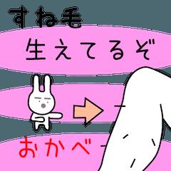 おかべ応援しよう☆2