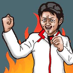 勇気と感動の関門JAPANボクシングジム