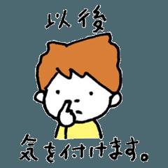 [LINEスタンプ] ヨシタケシンスケのスタンプもあります (1)