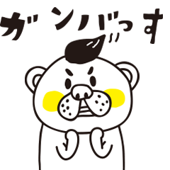 karinのスローで動く昭和なクマ太郎.2