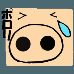 [LINEスタンプ] 主婦が作ったデカ文字 使えるブタ1の画像(メイン)