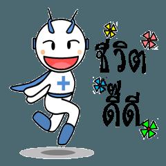 SuperPlus Boy vs Minus Devil