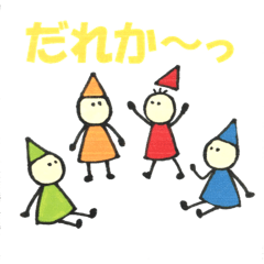 大阪弁のコビト~ようしゃべる子ら~