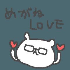 メガネくまさん Cute glasses bear