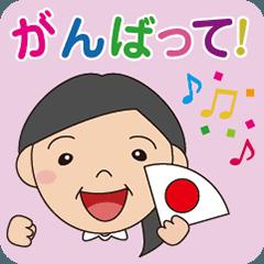 中高年代表の吉田和子さん【日常編】