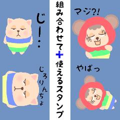 エイブリー&ブルック♥2