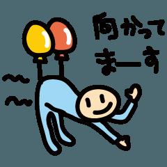 [LINEスタンプ] 水色タイツman (1)