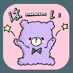 Violet Bear! 1