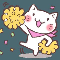 [LINEスタンプ] 応援する猫、がんばる猫 (1)