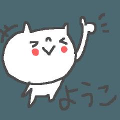 ようこちゃんズ基本セットYoko cute cat