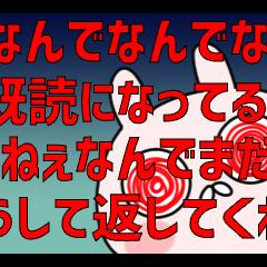 ☆流れる!コメントスタンプ☆