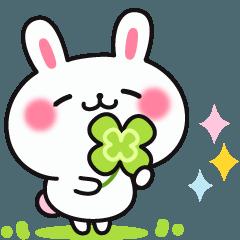 やさしいウサギの使えるアニメスタンプ
